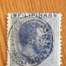 Sellos: FILIPINAS, ALFONSO XII, RECARGO DE CONSUMO, 1888-1889, YVERT & TELLIER 5, NUEVO. Lote 276634233