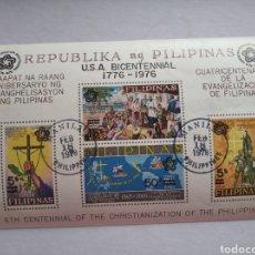 Sellos: HOJA BLOQUE SELLO FILIPINAS EVANGELIZACIÓN CUATRICENTENARIO. Lote 276641723