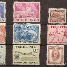 Sellos: LOTE DE SELLOS DE FILIPINAS 1949/54 **. Lote 277014308