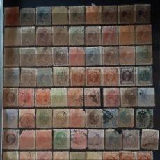 Sellos: FILIPINAS COLONIA ESPAÑOLA, 80 VALORES PRIMEROS AÑOS.. Lote 277435453