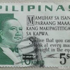 Sellos: 1968. FILIPINAS. 688. ELPIDIO QUIRINO. 75 ANIV. NACIMIENTO DEL PRESIDENTE. SELLO SOBRECARGADO. USADO. Lote 278798453