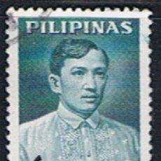 Sellos: FILIPINAS // YVERT 667 // 1967 ... USADO. Lote 279446303