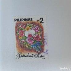 Sellos: AÑO 1994 FILIPINAS SELLO USADO. Lote 279558498