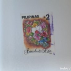 Sellos: AÑO 1994 FILIPINAS SELLO USADO. Lote 279558508