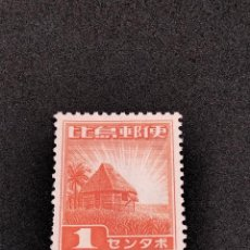 Selos: SELLO DE FILIPINAS - OCUPACION -V 2. Lote 285560458