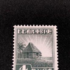 Selos: SELLO DE FILIPINAS - OCUPACION -V 2. Lote 285560523
