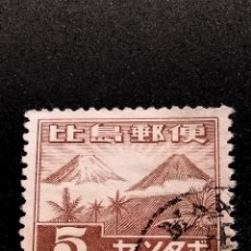 Selos: SELLO DE FILIPINAS - OCUPACION -V 2. Lote 285560558