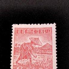 Selos: SELLO DE FILIPINAS - OCUPACION -V 2. Lote 285560598