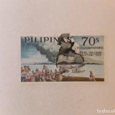 Selos: FILIPINAS SELLO USADO. Lote 286257078
