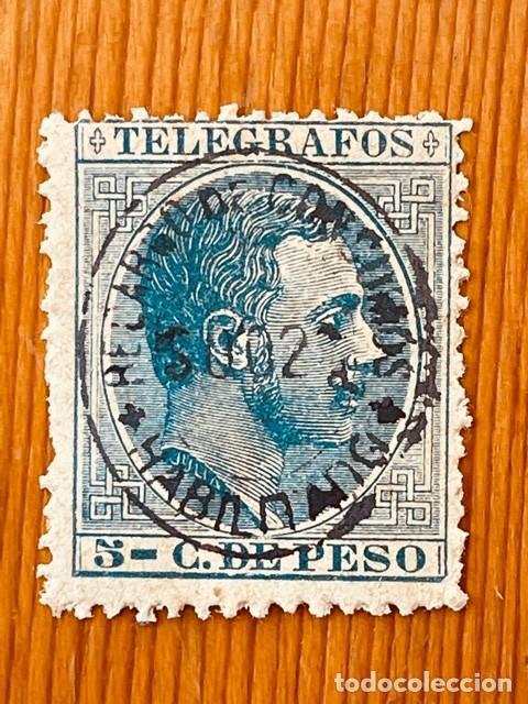 FILIPINAS, ALFONSO XII, RECARGO DE CONSUMO, 1888-1889, YVERT & TELLIER 11, NUEVO (Sellos - Extranjero - Asia - Filipinas)