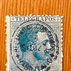 Sellos: FILIPINAS, ALFONSO XII, RECARGO DE CONSUMO, 1888-1889, YVERT & TELLIER 11, NUEVO. Lote 286867258