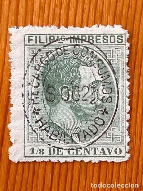 FILIPINAS, ALFONSO XII, RECARGO DE CONSUMO, 1888-1889, YVERT & TELLIER 1, NUEVO (Sellos - Extranjero - Asia - Filipinas)