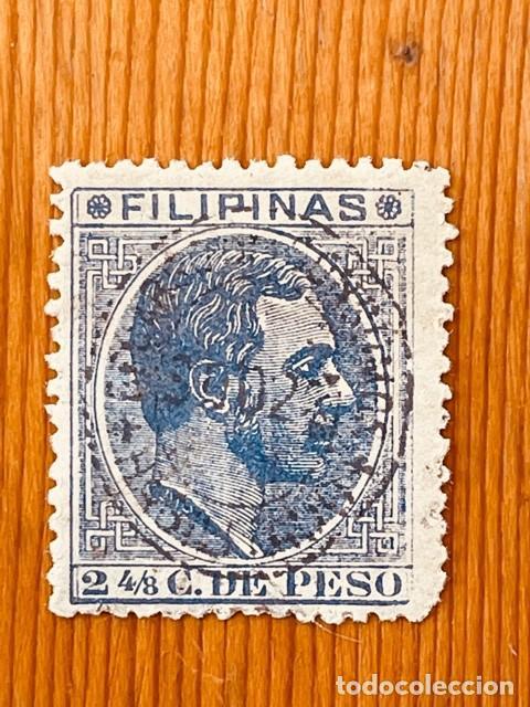 FILIPINAS, ALFONSO XII, RECARGO DE CONSUMO, 1888-1889, YVERT & TELLIER 5, NUEVO (Sellos - Extranjero - Asia - Filipinas)