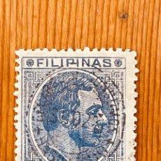 Sellos: FILIPINAS, ALFONSO XII, RECARGO DE CONSUMO, 1888-1889, YVERT & TELLIER 5, NUEVO. Lote 286868298