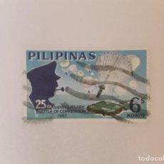 Selos: FILIPINAS SELLO USADO. Lote 286938558