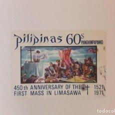 Francobolli: FILIPINAS SELLO USADO. Lote 286938578
