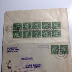 Selos: PAQUEBOT. PAQUEBOTE MANILA A MADRID 1926. Lote 287975273