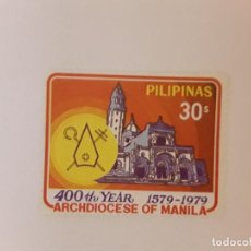 Francobolli: FILIPINAS SELLO USADO. Lote 288150983
