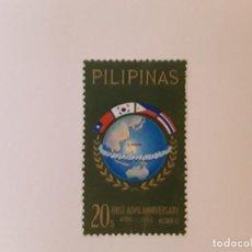 Sellos: FILIPINAS SELLO USADO. Lote 288150998