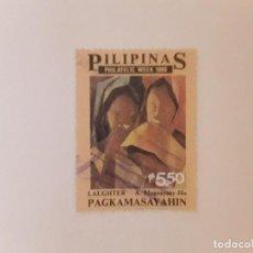 Francobolli: FILIPINAS SELLO USADO. Lote 288151073