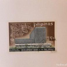 Sellos: FILIPINAS SELLO USADO. Lote 288151098