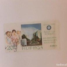 Francobolli: FILIPINAS SELLO USADO. Lote 289216518