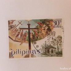 Francobolli: FILIPINAS SELLO USADO. Lote 289216598