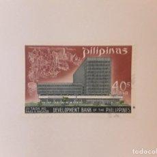 Sellos: FILIPINAS SELLO USADO. Lote 289216643