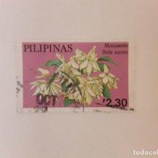Sellos: FILIPINAS SELLO USADO. Lote 289216683