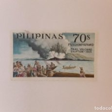 Sellos: FILIPINAS SELLO USADO. Lote 289216718