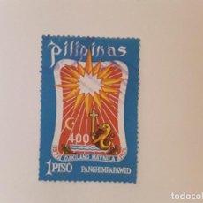 Sellos: FILIPINAS SELLO USADO. Lote 289216783