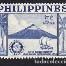 Sellos: FILIPINAS (1955). 50º ANIV. DEL ROTARY INTERNACIONAL. YVERT Nº 430. NUEVO** CON FIJASELLOS.. Lote 289524448