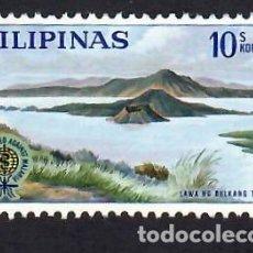 Francobolli: FILIPINAS (1962). LUCHA CONTRA LA MALARIAL. YVERT Nº 554. NUEVO** CON FIJASELLOS.. Lote 289524738