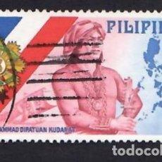 Francobolli: FILIPINAS (1975). CONMEM. DEL SULTÁN KUDARAT DE MONDANAO. YVERT Nº 963. USADO.. Lote 289525913