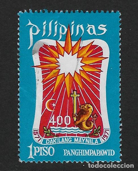 FILIPINAS - AÉREO. YVERT Nº 76B USADO Y MUY DEFECTUOSO (Sellos - Extranjero - Asia - Filipinas)