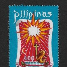 Sellos: FILIPINAS - AÉREO. YVERT Nº 76B USADO Y MUY DEFECTUOSO. Lote 289529263