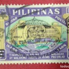 Sellos: FILIPINAS 1966. Lote 289549523