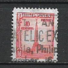 Sellos: FILIPINAS SELLO USADO - 15/62. Lote 289591058