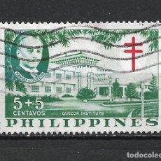 Sellos: FILIPINAS SELLO USADO - 20/19. Lote 290005193