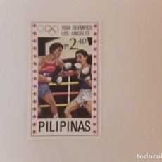 Sellos: AÑO 1984 FILIPINAS SELLO USADO. Lote 293598413
