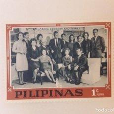 Sellos: FILIPINAS SELLO USADO. Lote 293598498