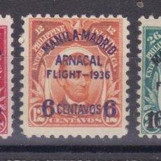 Sellos: FC3-237- FILIPINAS VUELO MANILA- MADRID YT 269/71 * CON SEÑAL FIJASELLOS. LUJO. Lote 293836628