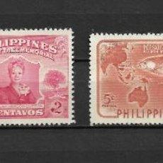 Sellos: FILIPINAS 1952, SERIE AURORA ARAGÓN Y PECES. MNH.. Lote 296000403