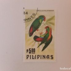 Sellos: FILIPINAS SELLO USADO. Lote 296823363