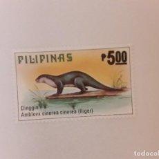 Sellos: FILIPINAS SELLO USADO. Lote 297013618