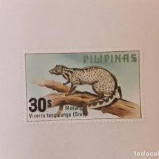 Sellos: FILIPINAS SELLO USADO. Lote 297013653