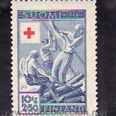 Sellos: FINLANDIA 308 CON CHARNELA, CRUZ ROJA, INDUSTRIA,. Lote 9785274