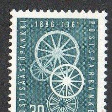 Sellos: FINLANDIA AÑO 1961 YV 510* 75 ANVº DE LA CAJA POSTAL DE AHORROS - BANCA. Lote 15696426