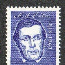 Sellos: FINLANDIA AÑO 1963 YV 558* 150 ANVº NACIMIENTO DEL EXPLORADOR MATÍAS A. CASTREN - PERSONAJES. Lote 15698291