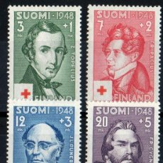 Sellos: FINLANDIA AÑO 1948 YV 334/37*** PRO CRUZ ROJA - PERSONAJES. Lote 35320458